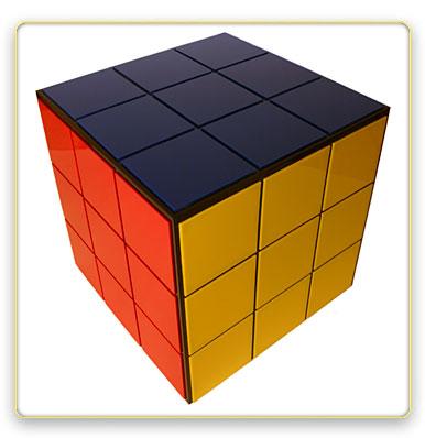 cubetable_lg1.jpg